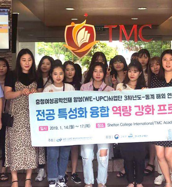 MoU Signing with Sun Moon University, Korea