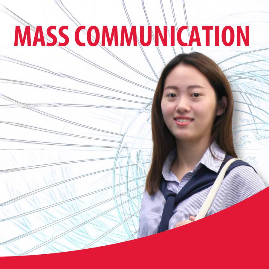 Mass Communication Course 2017