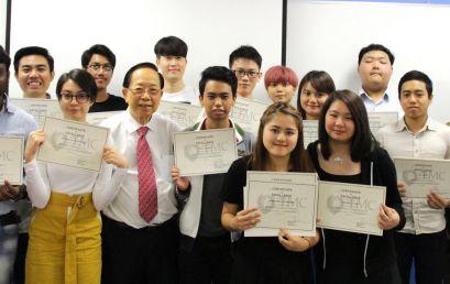 TMC Academy Student Award Ceremony