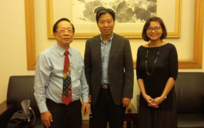 Meeting with the Education Counsellor of the China Embassay