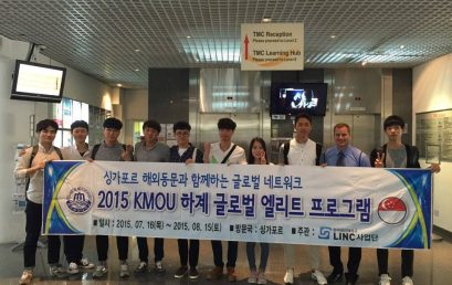 Excursion by Korea Maritime students