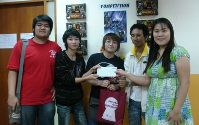 DOTA Competition 2009