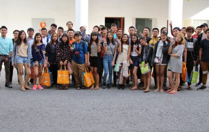 Myanmar Student Visit