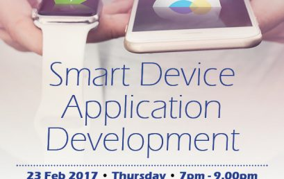 Smart Device Application Development Workshop