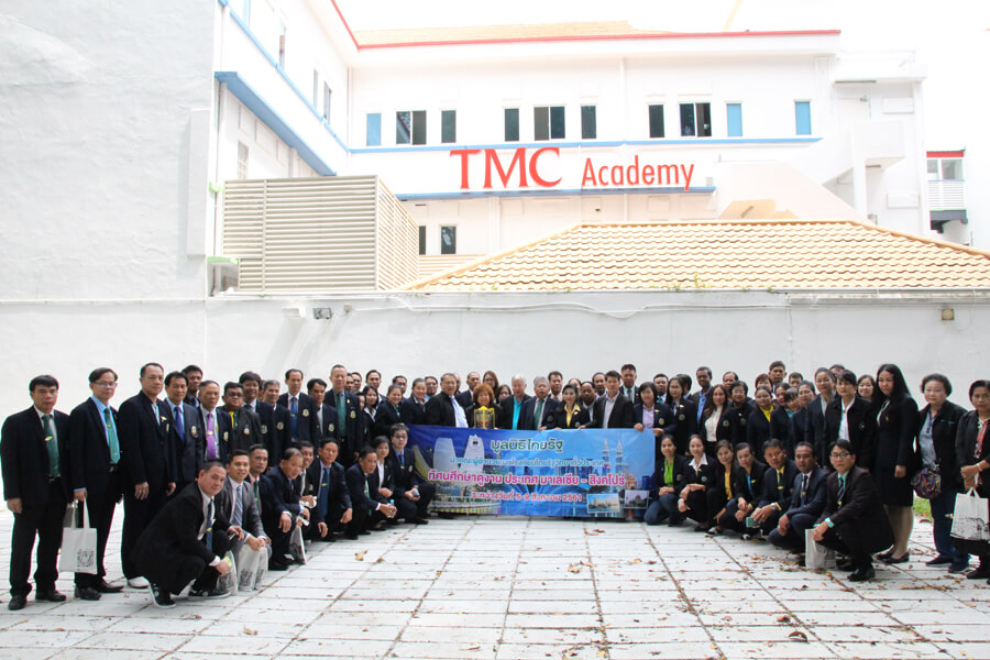 Group Photo outdoor - Rath Foundation Visit TMC Academy
